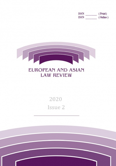 EUROPEAN AND ASIAN LAW REVIEW